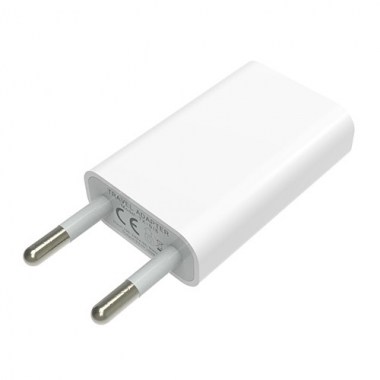 iPad Mini USB oplader